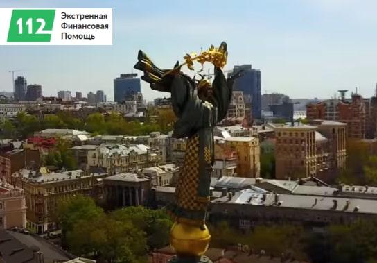 Изображение: Где взять кредит на покупку квартиры в Киеве?