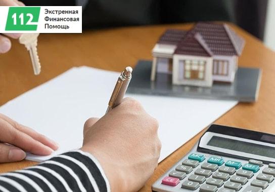 Зображення: Що таке цільові і нецільові кредити?