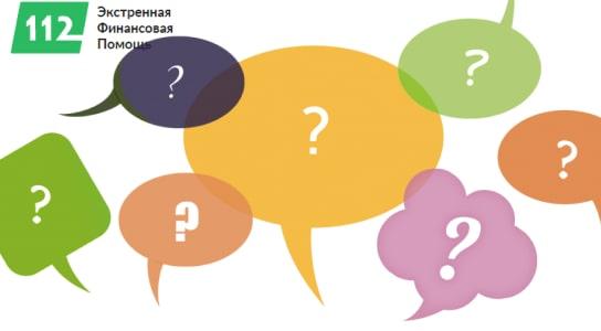 Изображение: Где посмотреть отзывы о кредитах под залог недвижимости в Украине?