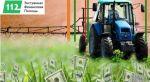 Де взяти кредит для фермерів в Україні?