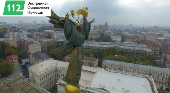 Зображення: Де отримати кредит на купівлю квартири в Києві?