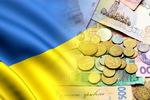 Где взять выгодный кредит в Украине?