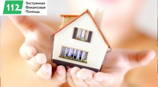 Изображение: Ипотека без первоначального взноса под залог приобретаемого жилья