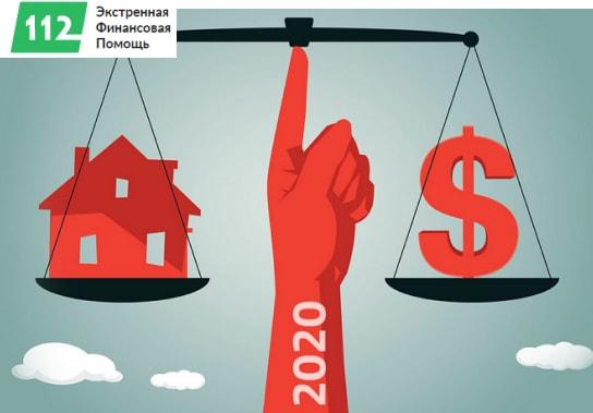 Изображение: Как оформить кредит с маленьким процентом?