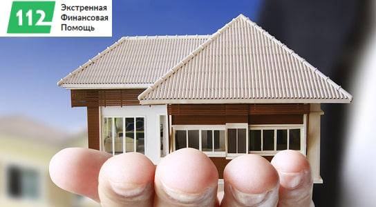 Зображення: Як продати квартиру в іпотеку