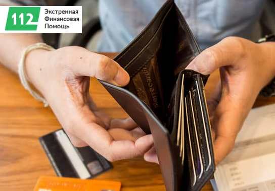 Зображення: Як працюють швидкозайми в мікрокредитних організаціях?