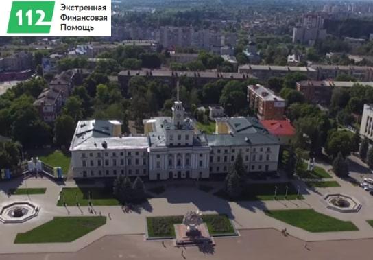 Изображение: Кредит под залог недвижимости в Хмельницком