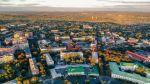 Кредит под залог недвижимости в Полтаве