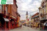 Кредит під заставу нерухомості в Ужгороді