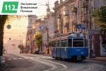 Кредит під заставу нерухомості у Вінниці