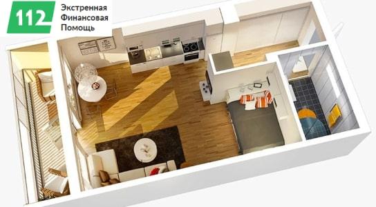 Изображение: Кредит под залог однокомнатной квартиры: где найти лучшее предложение в Украине?