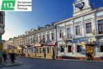 Кредит в Тернополе на самых выгодных условиях