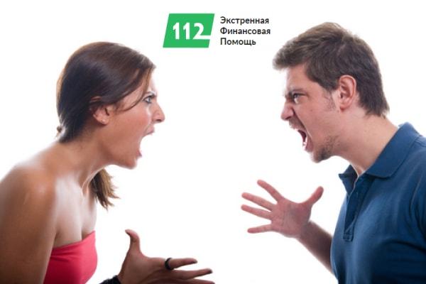 Изображение: Можно ли взять кредит без согласия супруга