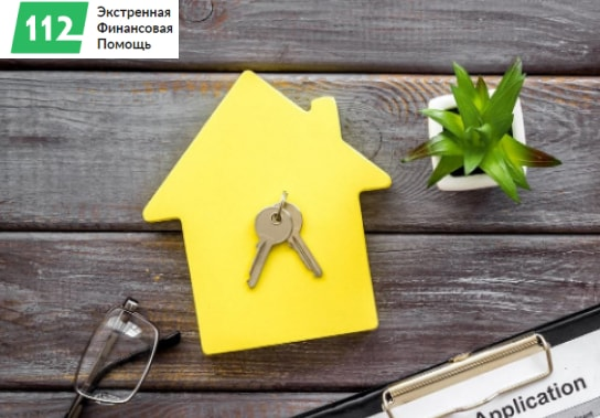 Изображение: Особенности получения ипотеки с привлечением созаемщика