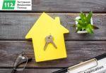 Особенности получения ипотеки с привлечением созаемщика