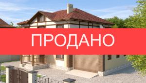 Изображение: Срочная продажа недвижимости