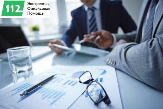 Изображение: В чем преимущества кредита под залог офиса в компании «Кредит112»?